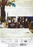 ショコラの見た世界 デラックス版 [DVD] 画像