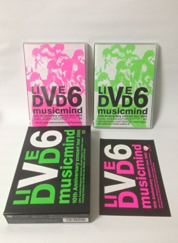 "V6 10th Anniversary CONCERT TOUR 2005 ""musicmind"" 限定版 Bタイプ [DVD]"