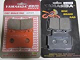 YAMASIDA■ブレーキパッド前後セット TZR250(1KT) FZR250(2KR)TDR250 SRX400 SRX600 こだわりの前後セット