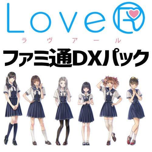 【Amazon.co.jpエビテン限定】LoveR (ラヴアール) ファミ通DXパック - PS4