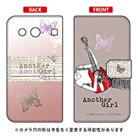 SECOND SKIN 手帳型スマートフォンケース Hal Ikeda 「Another Girl アッシュ」 / for BASIO KYV32/au AKYV32-IJTC-401-LJK4