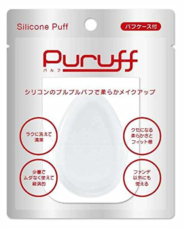 想起知的長さPuruff(パルフ) シリコンパフ カバー付 【まとめ買い6個セット】