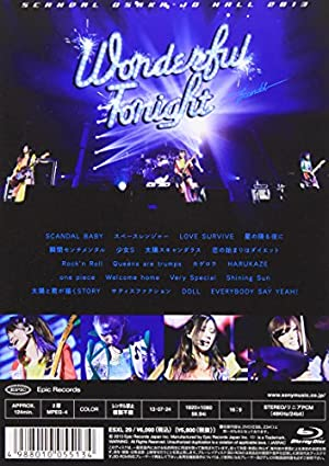 SCANDAL OSAKA-JO HALL 2013「Wonderful Tonight」 [Blu-ray]