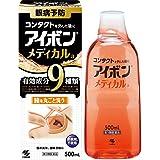 【第3類医薬品】アイボンメディカルa 500mL