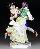 マイセン 人形 フィギュア ダンシングカップル 1930年ケーニッヒ