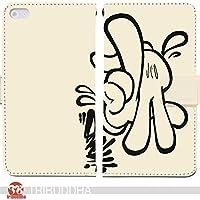 Graffiti グラフィティー 手帳型 miraie KYL23(G003902_02) 専用 pop art センス 個性的 スマホケース
