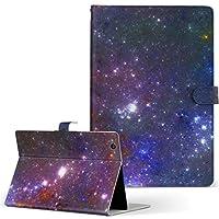 igcase d-01J dtab Compact Huawei ファーウェイ タブレット 手帳型 タブレットケース タブレットカバー カバー レザー ケース 手帳タイプ フリップ ダイアリー 二つ折り 直接貼り付けタイプ 011146 宇宙 夜空 星