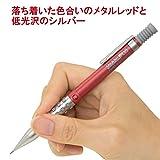 ぺんてる シャープペン スマッシュ 0.5mm Q1005-13A メタルレッド