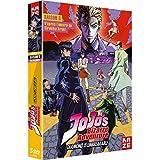 ジョジョの奇妙な冒険 3rd Season ダイヤモンドは砕けない DVD-BOX 2/2