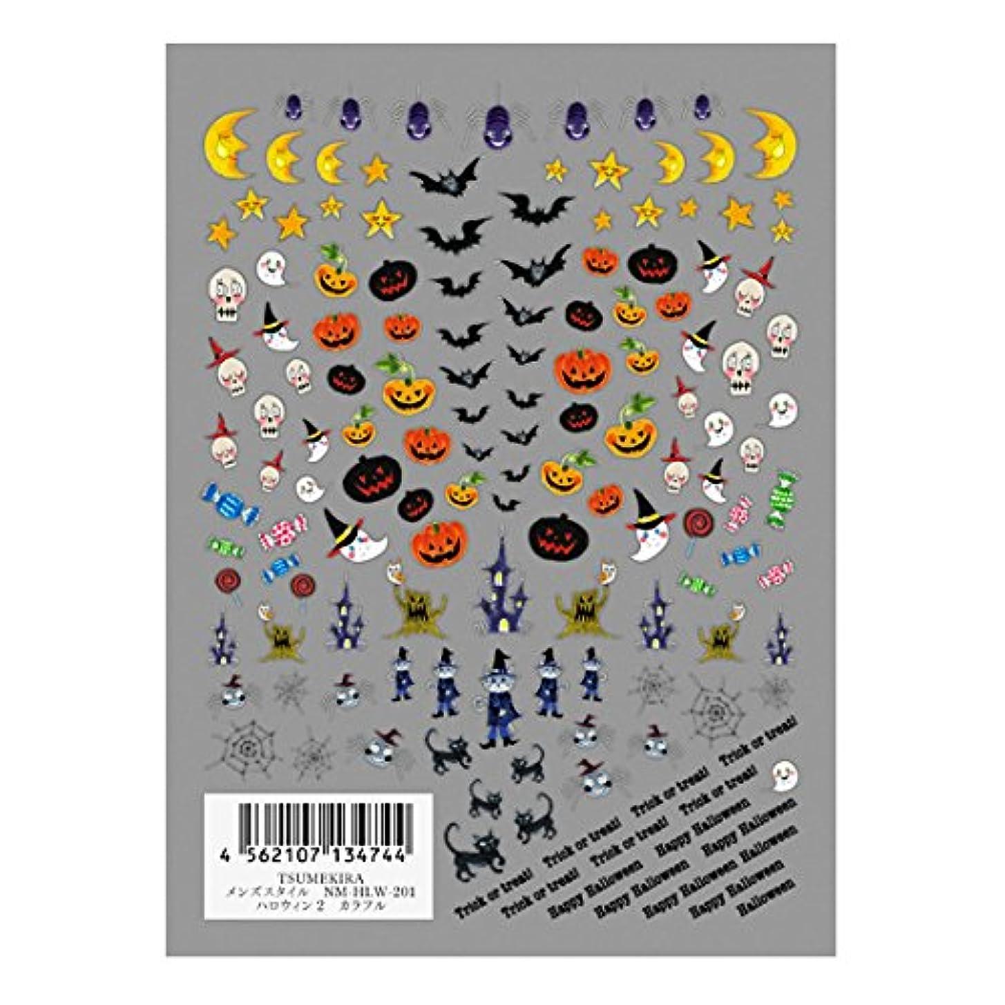策定する部族日焼けツメキラ ネイル用シール メンズスタイル ハロウィン2 カラフル NM-HLW-201