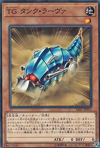 遊戯王 SAST-JP011 TG タンク・ラーヴァ (日本語版 ノーマル) SAVAGE STRIKE サベージ・ストライク