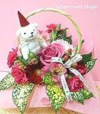 【クリスマス限定】サンタアロマベア付きフラワーアレンジメント(生花)FL-CH-919