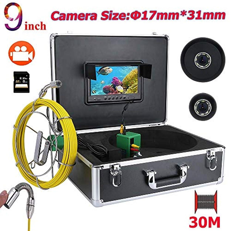 オデュッセウス影響を受けやすいです財産9インチdvr 17ミリメートルパイプ下水道検査ビデオカメラシステムip68防水1000 tvlで8ピースledライト8ギガバイトsdカード,30M
