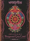 バガヴァッドギーターカード 日本語解説書付き  Bhagavad Gita Card