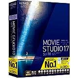 VEGAS Movie Studio 17 Suite(最新) Win対応
