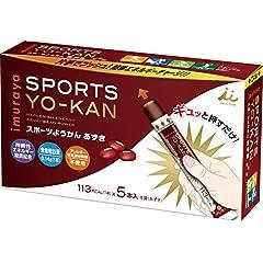 井村屋 5本入スポーツようかん あずき 40g×5本