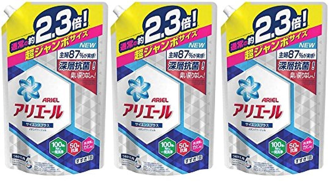 シリンダーウォルターカニンガム白い《セット販売》 P&G アリエール イオンパワージェル 超ジャンボサイズ つめかえ用 (1.62kg)×3個セット 詰め替え用