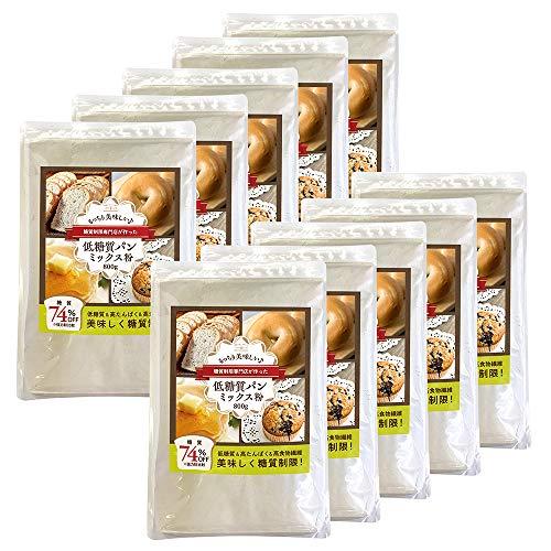 LOHAStyle (ロハスタイル) 糖質コントロール パンミックス粉(800g×10袋)[低GI 糖質カット]