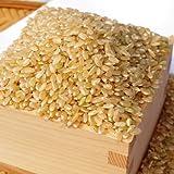 鹿児島県産 棚田米 ヒノヒカリ 玄米 28年新米 有機栽培米 (30kg)