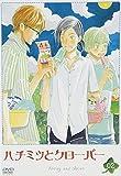 ハチミツとクローバー 第2巻[DVD]