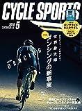 CYCLE SPORTS (サイクルスポーツ) 2018年5月号