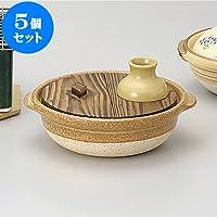 5個セット 5.5号湯豆腐鍋(有田焼) [17 x 9.5cm 600g] 【特選土鍋】 | 料亭 旅館 和食器 飲食店 おしゃれ 食器 業務用