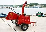 22馬力 ヤンマーエンジン 粉砕機 ウッドチッパー ガーデンチッパー ガーデンシュレッダー チッパー RED