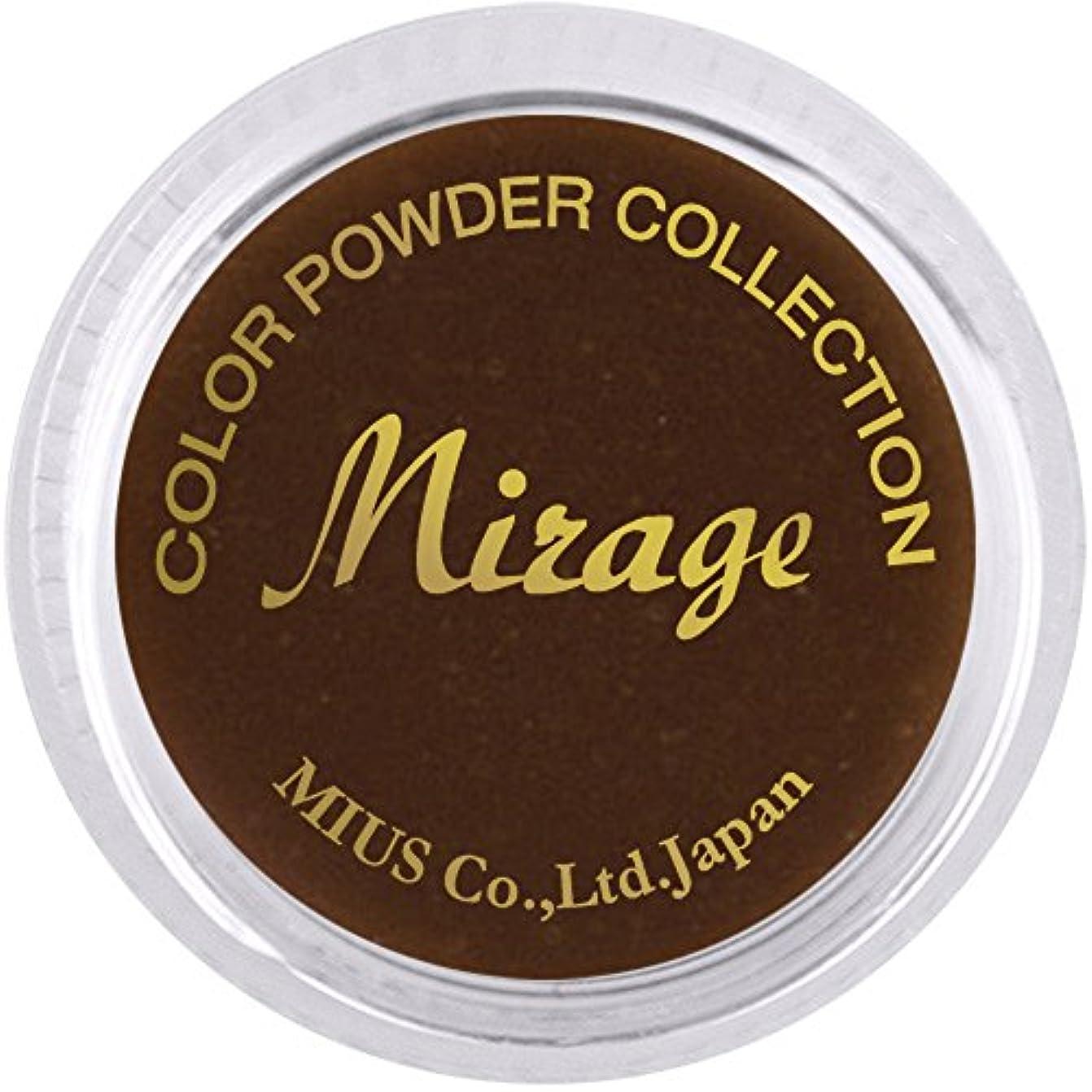 インディカシャツ要求ミラージュ カラーパウダー N/CPN-8  7g  アクリルパウダー バリエーション豊富なナチュラルシリーズ