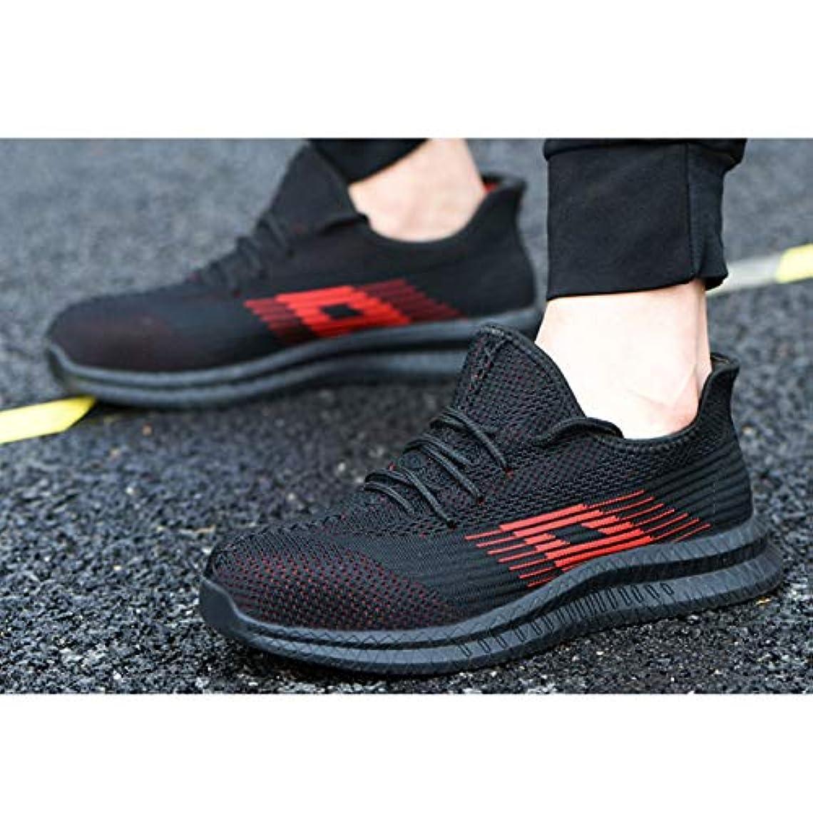 不屈なくなる同性愛者男性スリップ耐性の安全作業の靴穿刺性不滅のスニーカーのための鋼のつま先の靴 (Color : Black, Size : 37)