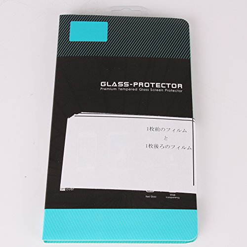 1枚組 Aiyopeen 9H硬度 For 6.4 インチ Sony Xperia Z Ultra C6833 SOL24 向けの 強化ガラス液晶保護フィルム 6.4 インチ Sony Xperia Z Ultra C6833 SOL24 液晶保護ガラス.6.4 インチ Sony Xperia Z Ultra C6833 SOL24 強化ガラス液晶保護プロテクター(前面と後面の強化ガラスセット)