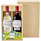 【Amazon.co.jp限定】 【父の日ギフト】 ボルドー 赤白ワイン2種 木箱風ワインギフトセット [ フランス 750ml×2本 ] [ギフトBox入り]