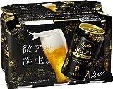 【アルコール0.5%】アサヒビアリー [ 350ml×6本 ]