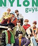 NYLON JAPAN(ナイロン ジャパン) 2020年 2 月号 [雑誌]  (表紙:BABYMETAL / guys表紙:Stray Kids) 画像