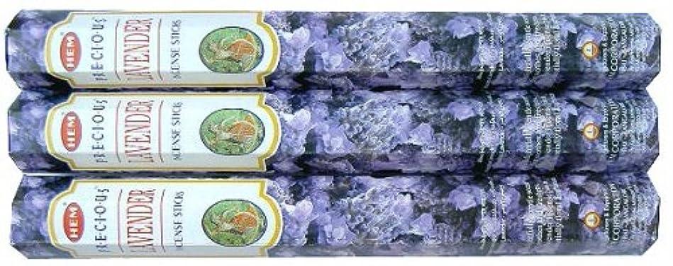 ダンプ雑多なキャンドルHEM ラベンダー 3個セット