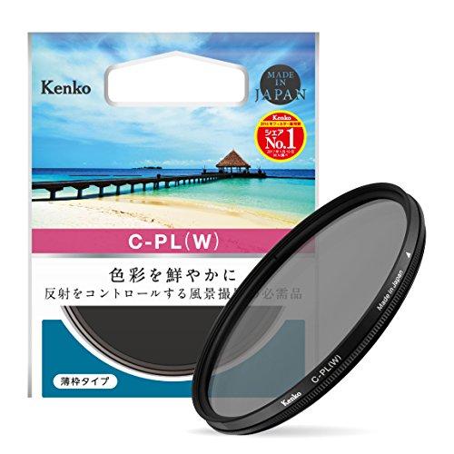Kenko PLフィルター サーキュラーPL(W) 62mm コントラスト・反射調整用 薄枠 462140