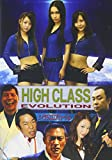 ハイクラス 2 EVOLUTION[DVD]
