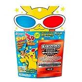 カバヤ ポケモン3Dキャンディ 30g 20コ (ポケモンスクラップ2016 計20枚付)