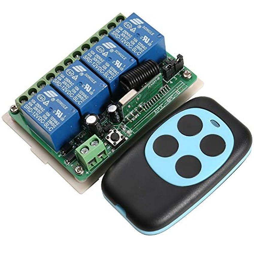 ペン地理高速道路UHPPOTE 無線4チャンネルRFリモートコントロールスイッチ 送信機付き