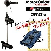モーターガイド R3シリーズ 40HTV-36