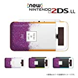 New ニンテンドー 2DS LL 対応 カバー ケース 香水 perfume 紫色 ウッドキャップ