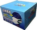 マイスター立体マスク N95規格相当品 1箱(50枚)