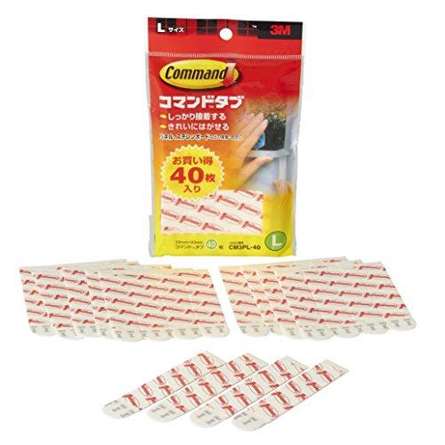 3M 両面テープ コマンド タブはがせる両面粘着 お買い得 40枚 Lサイズ CM3PL-40