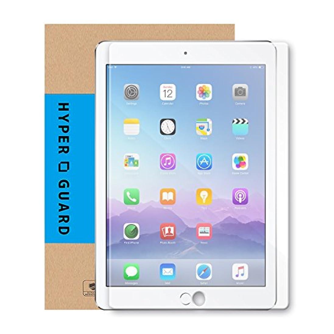 晩ごはん横組立[HYPER GUARD]【30days プレミアム保障】 ブルーライトカット 92% 日本製 旭硝子使用 iPad4 / iPad3 / iPad2 専用 9.7インチ 極薄 0.33mm 日本製 強化ガラスフィルム 3Dタッチ 硬度 9H ラウンドエッジ 気泡防止 気泡ゼロ 指紋防止 アイパッド2 アイパッド3 アイパッド4 保護フィルム 保護シート 液晶保護 タブレット 人気 v083 16AC12-11-CLRv