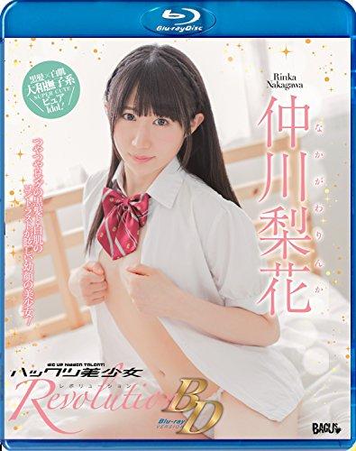 数量有限的好处杂志 hakkutsu 女孩革命 BD 川梨(有限的好处:直接渗透内裤(与照片的证据)) 巴格斯 [蓝光]