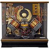五月人形 ケース入り 兜 赤竜 パノラマアクリルケース 幅38cm [fn-37] 端午の節句