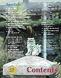 TRANSIT(トランジット)28号 美しき海の路めぐりて 琉球・台湾・香港 (講談社 Mook(J)) 画像
