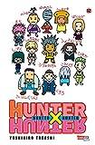HUNTER×HUNTER 12