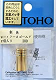 TOHO 剣先 ゴールド 2ヶ入り 9-17-2G