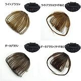 ウィッグ 前髪ウィッグ エクステンション ポイントウィッグ かつら 総手植 空気感自然 100%人毛