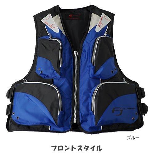 FINE JAPAN(ファインジャパン) 大人用フローティングベスト(笛付き) FV-6110 ブルー フリー